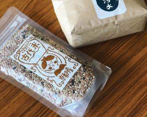 Reisverpackung